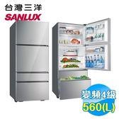 《台灣三洋SANLUX》 玻璃變頻四門冰箱-560L  SR-B560DVG