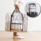 雅緻系列行李拉桿包 可摺疊 隨身行李 可登機 大容量 肩背 防潑水 旅行 收納【RB482】