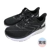 送贈品(C2) HOKA ONE ONE 女鞋 Arahi 5 寬楦 支撐 路跑鞋 慢跑鞋 扁平足HO1115013BWHT黑白 [陽光樂活]