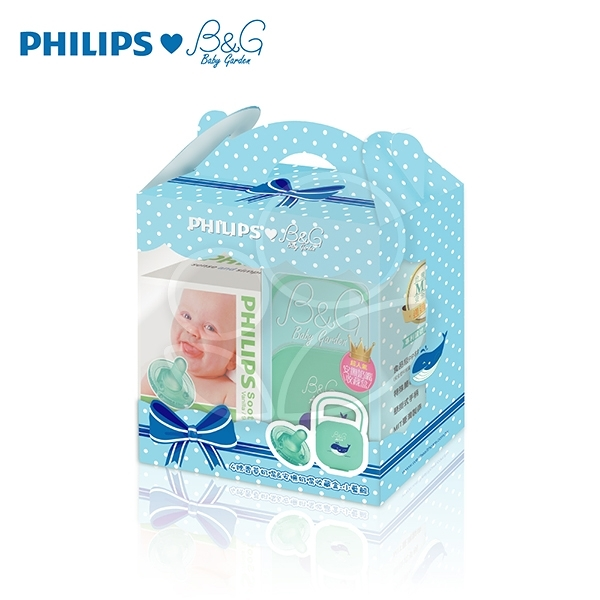 PHILIPS 飛利浦 4號奶嘴(天然/香草)+Baby Garden 安撫奶嘴收藏盒-小藍鯨【佳兒園婦幼館】