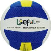 宇生富氣排球6001kwt大眾輕軟充氣比賽專用igo【PINKQ】