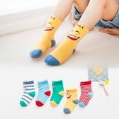 5雙兒童襪子純棉春秋冬 男童女童襪1-3-5-7-9-12-15歲中筒學生襪