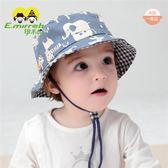 伊米倫寶寶帽子春夏童太陽帽遮陽帽春夏男童防曬帽女童漁夫帽盆帽   任選1件享8折