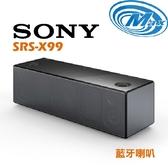 《麥士音響》 SONY索尼 藍牙喇叭 X99
