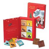 【Diva Life】比利時純巧克力片禮盒 聖誕書本限量版(紅色聖誕)   [漢神嚴選聖誕禮物]
