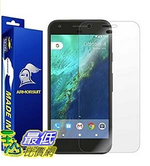 [美國直購] ArmorSuit 手機保護貼 Google  5 吋 Pixel Anti-Bubble HD Screen Protector [Full Coverage]