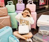 行李箱小清新萬向輪旅行箱登機箱20韓版子母箱男女潮26拉桿箱24寸wy  雙12八七折
