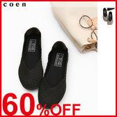 出清 平底鞋 鞋子 便鞋 橡膠網眼 現貨 免運費 日本品牌【coen】
