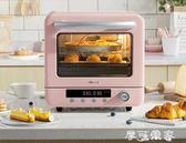烤箱小熊電烤箱多功能家用烘焙蛋糕全自動20升大容量小型迷你MKS摩可美家
