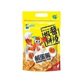 老姜釣 醬燒鹹蛋黃蝦餅(50g) 【小三美日】KAKA