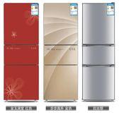 冰箱  誌高 180L三門式冰箱 小型家用靜音冷凍雙門辦公室  酷動3Cigo