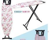 彤星超大號摺疊燙衣板酒店熨衣板電熨斗板燙斗架燙台燙架韓國HM 3c優購