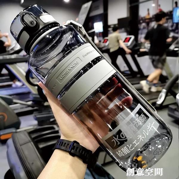 運動水杯大容量健身水壺戶外2000毫升超大號杯子男便攜1000ml水瓶 創意新品