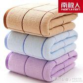 南極人大浴巾純棉成人男女全棉大號毛巾家用嬰兒可愛裹巾柔軟加厚 怦然心動