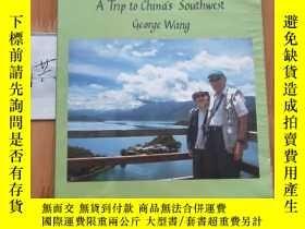 二手書博民逛書店Our罕見Twenty fifth Summer A Trip to China s SouthwestY