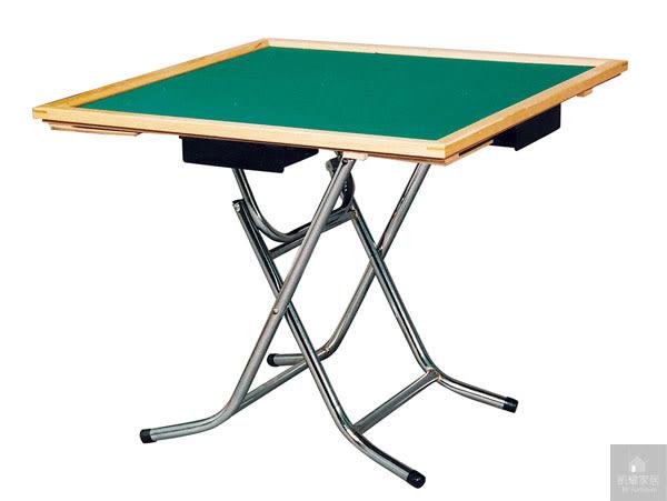 《凱耀家居》麻將桌 110-619-8