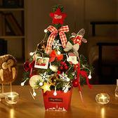 聖誕樹飾品 圣誕樹套餐 45cm桌面小型迷你圣誕樹裝飾禮盒 圣誕節裝飾品【美物居家館】