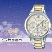 【人文行旅】Sheen | SHE-3058SG-7AUDF 優雅迷人風采腕錶 SWAROVSKI