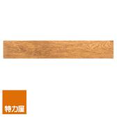特力屋 自黏地壁兩用磚 4x24吋 淺橡木 0.5坪裝