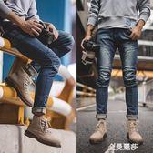 馬登2018新款馬丁靴男鞋子男士冬季加絨保暖雪地靴子高幫工裝靴潮HM 金曼麗莎