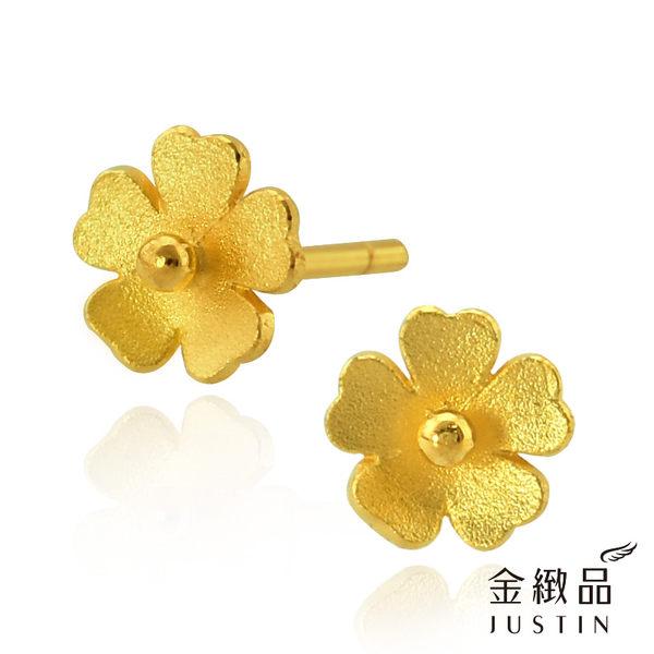 Justin金緻品 黃金耳環 甜美春息 金飾 9999純金耳環 花朵造型 鑽砂 櫻花