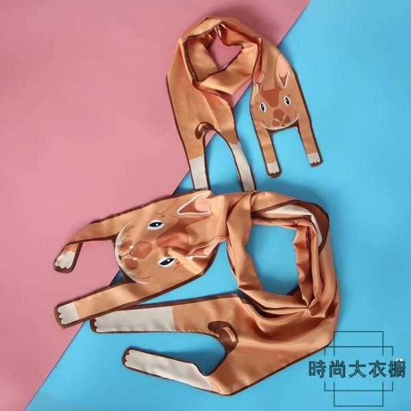 動物絲巾綁包包包韓國印花百搭小領巾仿真絲裝飾圍巾【時尚大衣櫥】