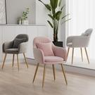 輕奢椅子家用臥室書桌ins化妝凳子靠背簡約現代網紅梳妝北歐餐椅 夢幻小鎮「快速出貨」