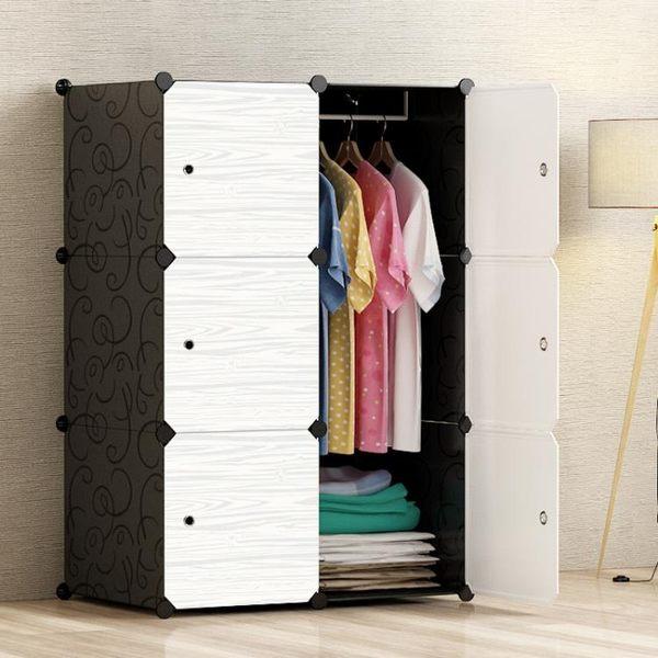 簡易衣櫃簡約現代經濟型衣櫥組裝布藝單人雙人宿舍衣櫃組合收納櫃 智能生活館