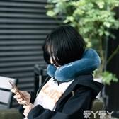 U型枕u型枕旅行護頸枕頸椎飛機u形枕脖子汽車成人午睡學生女男記憶枕頭