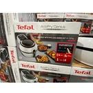 [COSCO代購] C128439 tefal PRESSURE CookER 特福智能萬用鍋