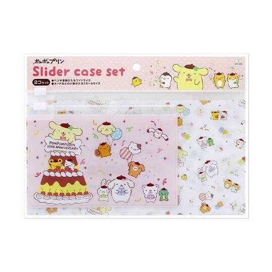 小禮堂 布丁狗 橫式方形透明夾鏈袋組 文具袋 糖果袋 飾品袋 (2入 粉 25週年) 4901770-64800