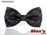 vivi領帶家族 -〉 男仕配件 //結婚新郎、伴郎紳士領結、蝴蝶結(B59灰色菱格紋)