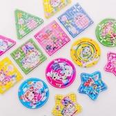【BlueCat】迷你幾何鋼珠迷宮 兒童益智 紓壓 玩具