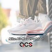 Nike 慢跑鞋 Air Max 270 React Summit White 米白 粉紅 男鞋 氣墊 【ACS】 AO4971-100