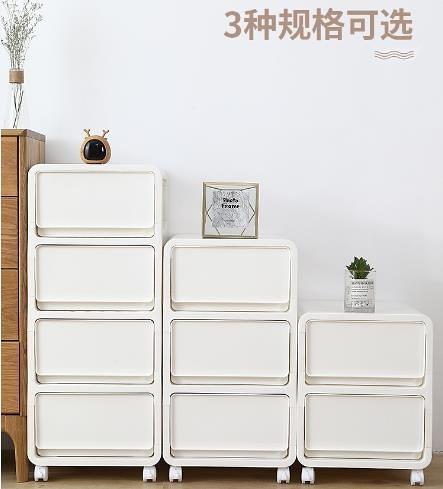 床頭櫃 收納櫃子抽屜式家用儲物櫃臥室床頭櫃浴室辦公室桌底下多層置物櫃 MKS 交換禮物
