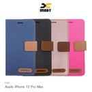 摩比小兔~XMART Apple iPhone 12 Pro Max 6.7吋 斜紋休閒皮套 磁扣 可立