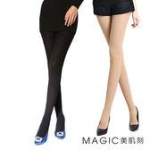 美肌刻Magic 280丹顯瘦 美腿提臀 褲襪 JG-2770