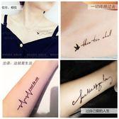 刺青紋身貼防水 女鎖骨個性英文字母仿真刺青男花臂腳踝貼紙