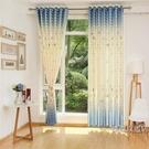 窗簾艾尚品格半遮光印花田園窗簾韓式田園布藝簾子客廳臥室