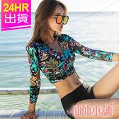 二件式泳衣 黑M~XL 花語葉集 短版長袖水母衣泳裝 衝浪游泳潛水浮潛  仙仙小舖