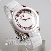 NATURALLY JOJO 白陶瓷錶 玫瑰金電鍍 晶鑽羅馬時刻 白面 鏤空錶盤 38mm 女錶 JO96798-80R 防水手錶