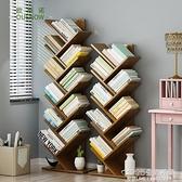 書架落地客廳置物架書桌收納創意兒童簡易實木桌面小書架學生書櫃 19950生活雜貨NMS