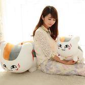 毛絨公仔夏目友人帳貓老師貓咪老師抱枕玩具玩偶布偶娃娃