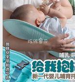 喂奶枕 韓國款嬰兒哺乳枕頭喂奶枕抱寶寶抱神器防吐奶月子送禮抱抱托托墊 珍妮寶貝