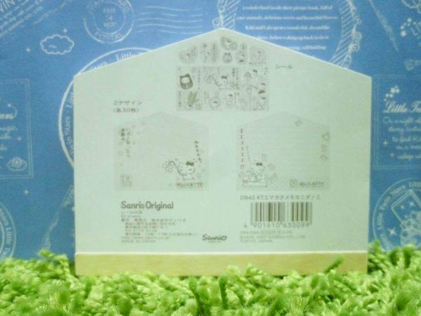 【震撼精品百貨】Hello Kitty 凱蒂貓~造型便條紙-祈福-吉圖案【共1款】