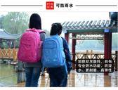 青少年書包 減負護脊雙肩小學生書包女生女童1-3-6年級4-12周雙肩背包兒童書包