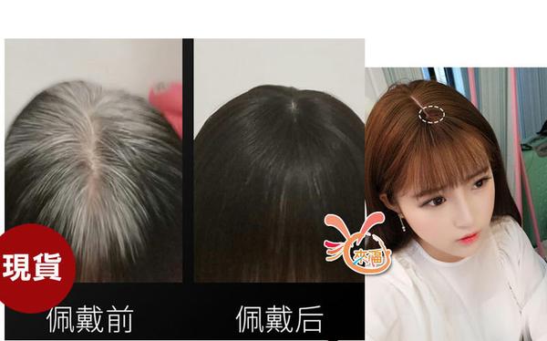 得來福髮片,W124假髮片3D補頭頂遮白髮減齡假髮片,1片售價260元