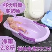 浴盆 二合一游泳桶寶寶大號浴盆折疊多功能沐浴床新生洗澡用品家用加厚 莎瓦迪卡