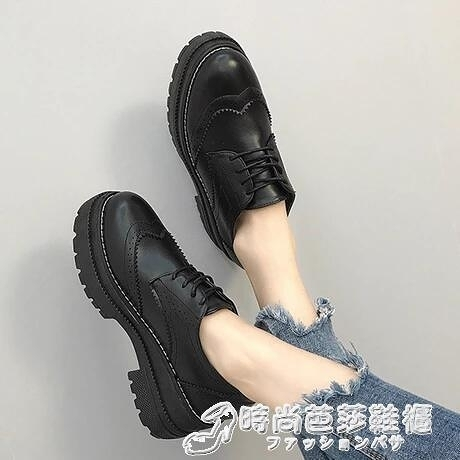 英倫鞋 女鞋秋季新款鬆糕厚底韓版學生百搭英倫風復古zipper小皮鞋子 聖誕節全館免運