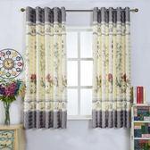 簡約現代窗簾布成品清倉飄窗短簾半遮光布臥室客廳小窗簾布料 歐韓時代
